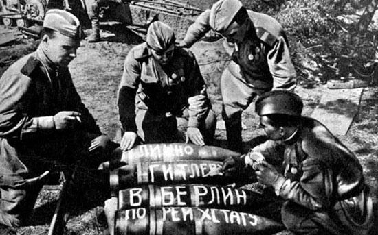 на славной тверской земле гвардейская режицкая краснознамённая ракетная дивизия уходит своей историей к